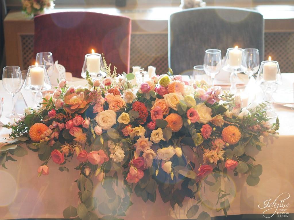 Prezidiu nunta restaurant diplomat