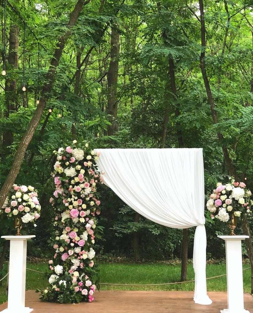Ceremonie religioasa idyllic events