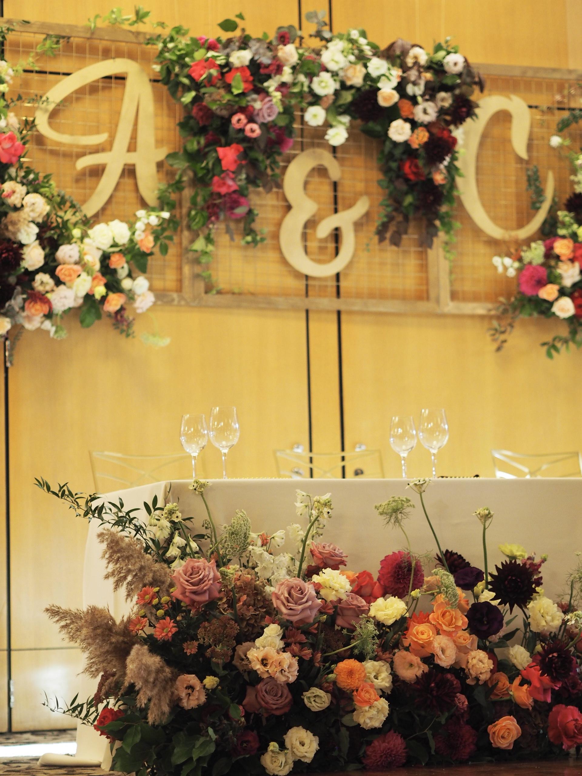 Prezidiu nunta